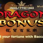 Tutorial Bermain Baccarat Dragon Bonus dan Fortune Six Live Casino Online Produk Sbobet
