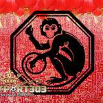Ramalan Shio Monyet di Tahun Ayam Api 2017